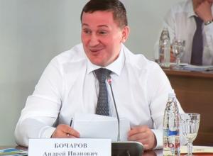 Андрей Бочаров оказался в хвосте рейтинга губернаторов по продвижению образа будущего