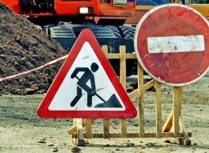 Ремонт дороги в центре Волгограда продлили еще на месяц