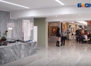 Волгоградцы назвали обновленный музей ИЗО современным и понятным