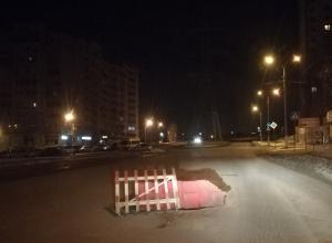 Волгоградцы нашли дыру, в которую провалится весь ЧМ-2018