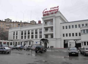 Чиновники проиграли битву за гостиницу в центре Волгограда