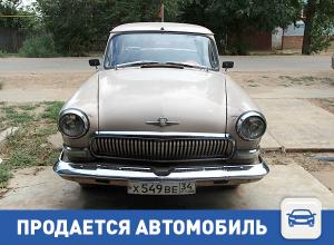 Продается ретро-автомобиль в Волгограде