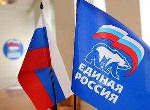 Политсовет реготделения «Единой России»  Волгограде обновили депутатами и женщинами