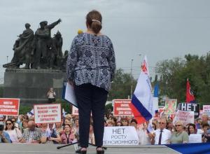 В Волгограде прошел массовый митинг протеста против пенсионной реформы