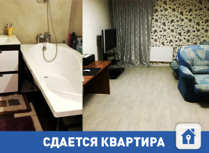 Сдается уютная квартира в Советском районе Волгограда