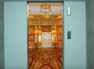 Лифт из Волгограда за 11 млн рублей возглавил хит-парад российской действительности в телешоу