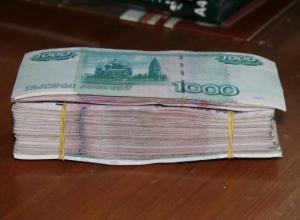 Чиновники Волгоградской области провалили собственный план по доходам бюджета
