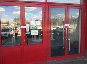 Еще один торговый центр закрыли из-за нарушений в Волгограде