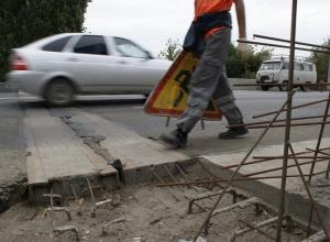Мэрия Волгограда пообещала отремонтировать дороги Кировского и Красноармейского районов в 2018 году
