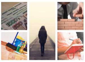 От чего нужно избавиться волгоградцам до Нового года, чтобы изменить свою жизнь к лучшему
