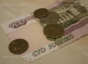 Сокращение реальных доходов населения вновь отмечают в Волгограде