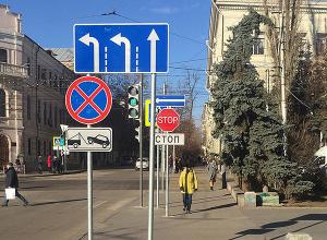 В центре Волгограда у пешеходов отнимают тротуары ради ЧМ-2018