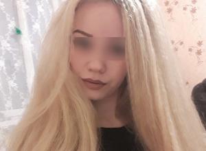 Волгоградская «Рапунцель» распустила шикарные косы и прославилась