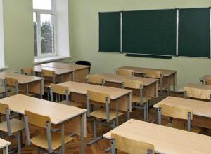 Школы Волгограда готовят к отопительному сезону