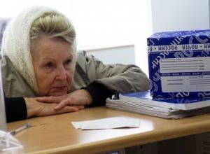 В почтовом отделении Волгограда при выдаче пенсии пожилым людям предлагают купить конфеты по 570 рублей