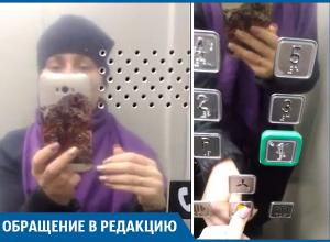 Мы с дочерью час провели в застрявшем лифте детской больницы №7, - волгоградка