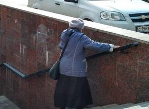 Волгоградцы подали в суд на городскую администрацию из-за ликвидации пешеходных переходов