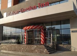 В Волгограде открылся отель Hilton Garden Inn