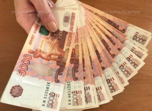 На дороги и инфраструктуру сел Волгоградской области выделен всего миллиард рублей