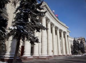 Предновогодние назначения: сразу в трех ведомствах Волгоградской области сменились руководители