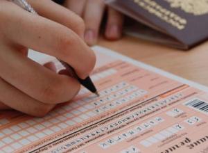 Волгоградские школьники начнут писать ЕГЭ с 21 марта 2018 года