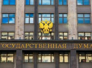 Только один волгоградский депутат Госдумы проголосовал против повышения пенсионного возраста