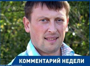 Настоящая причина пожаров с погибшими детьми – бедность, – волгоградский общественник
