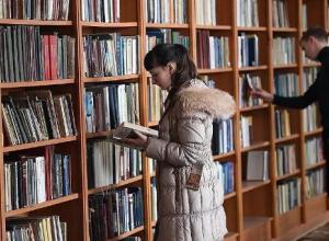 Волгоградские библиотеки умирают: такой вывод делают официальные структуры