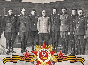 Счастливые звезды полководцев Победы