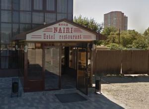 Волгоградский «Отель Наири» лишили «звезд»