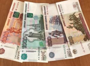 За крупное мошенничество директор филиала «Почты России» получил год колонии под Волгоградом