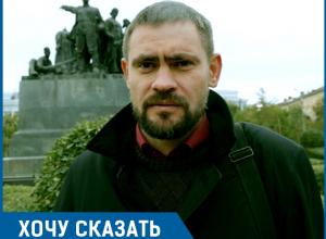Властям пора заканчивать заниматься бизнесом, – волгоградский активист Александр Малякин