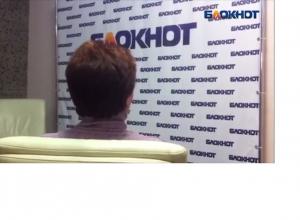 Клиентка в интервью  «Блокноту Волгограда» назвала салон «Город красоты» «лохотроном»