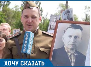 Россия стала великой державой, когда мертвые встали рядом с живыми, – участник Бессмертного полка в Волгограде