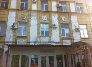 Старое оборудование и душные очереди к врачу: волгоградские больницы проверку не прошли