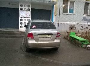 «Бог парковки» с московскими номерами прогневал волгоградцев неуважением к ним