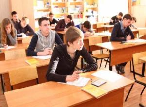 В Волгоградской области выберут самых умных школьников России