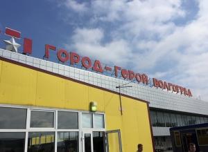 Рейс из Дубая приземлился в Ростове вместо Волгограда, еще три рейса не могут вылететь