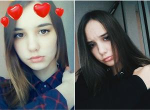 Волонтеры подключились к поискам 16-летней девушки, которая бесследно пропала из колледжа в Волгоградской области