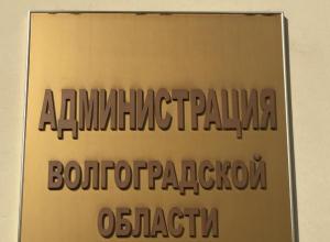 Региональные власти прогнозируют госдолг в размере 53,4 миллиарда рублей