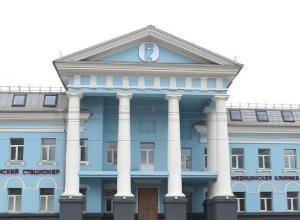 Лучших врачей и самое элитное медицинское оборудование собрали в центре Волгограда