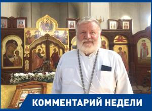 В Сочельник варят пшеницу с медом и маком, а на Рождество готовят 12 блюд, - отец Георгий Лазарев