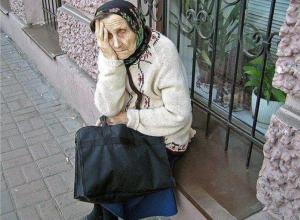 Депутаты назвали новую цифру прожиточного минимума для волгоградских пенсионеров