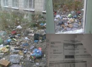 На 13 миллионов власти Волгограда поставили в общежитии 3 дешевых душевых кабины