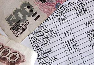 В Волгограде УК «Южное» четыре месяца незаконно брала с жителей плату за тепло