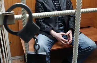 Верховный Суд РФ оставил приговор убийцам трех охотников без изменения