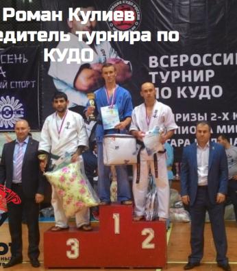 Волгоградец собирает деньги для того, чтобы выступить на чемпионате мира