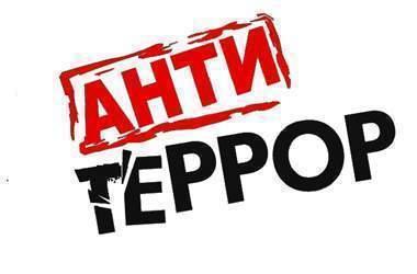 В Волгограде обсудили антитеррористические меры