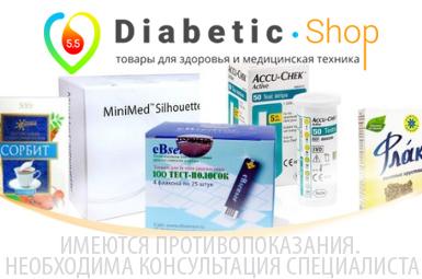 Где купить товары для диабетиков в Волгограде. заходи в справочник