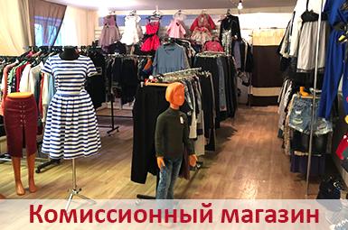 Одеваться модно и недорого возможно! Заходи в Справочник